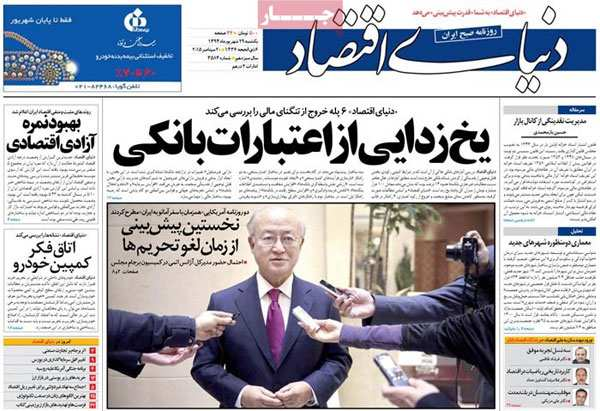 newspaper today iran (10)