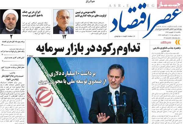 newspaper today iran (11)