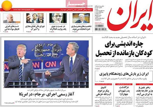 newspaper today iran 13940628 (10)