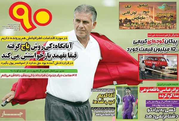 newspaper today iran 13940628 (21)