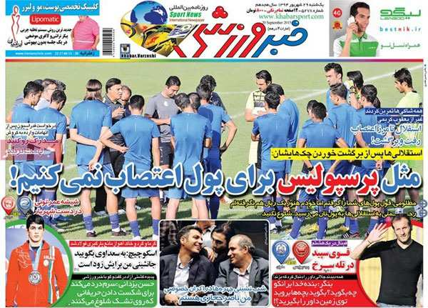 newspaper today iran (16)