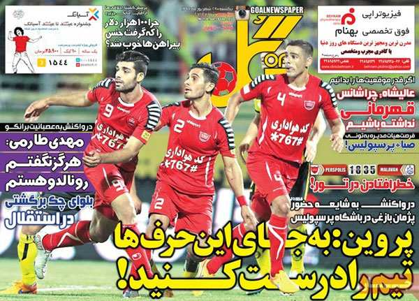 newspaper today iran (17)
