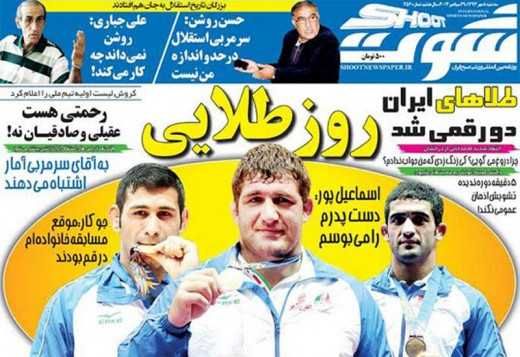 sport newspaper today iran 13940708 (6)
