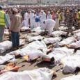 آمار جدید و نهایی قربانیان حادثه منا با ۴۶۴ نفر کشته