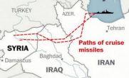 سقوط موشک های کروز روسیه در ایران / بیانیه ترکیه به روسیه