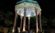 همایش بزرگداشت «حافظ» شاعر بزرگ ایران در گرگان