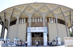 مصدوم شدن یک نفر در ترور/ فرو ریختن سقف تئاتر شهر