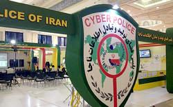 هک شدن تلگرام شهروندان همدانی / روش جدید هک