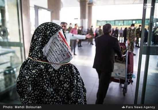 haji makeh iran iran (21)
