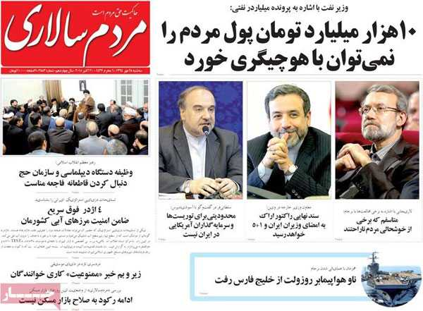 iran today newspaper 13940728 (6)