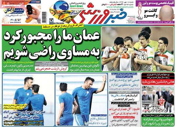 newspaper iran today 13940718 (17)