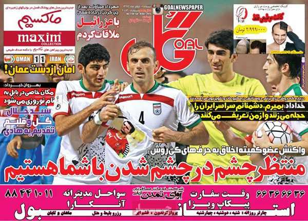newspaper iran today 13940718 (18)