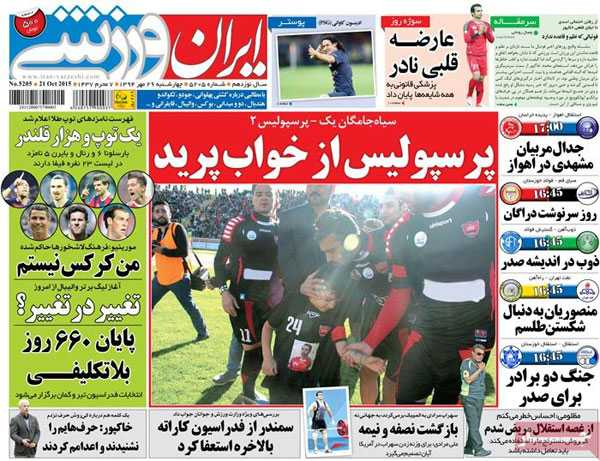 newspaper iran today 13940729 (22)