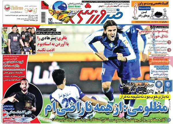 newspaper iran today 13940730 (15)