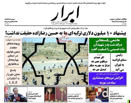 newspaper iran today 13940804 (9)
