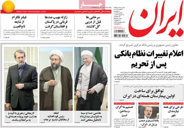 newspaper iran today 13940805 (10)