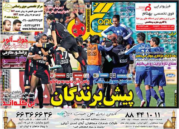 newspaper iran today 13940805 (18)