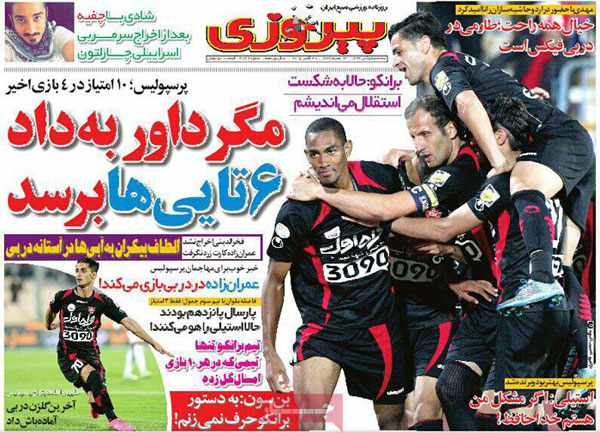 newspaper iran today 13940805 (19)