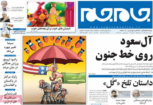 newspaper iran today 13940805 (8)