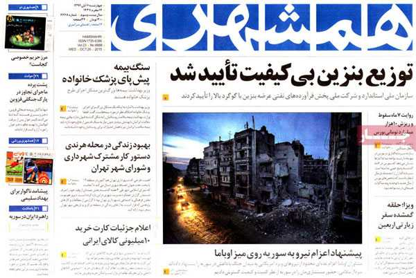 newspaper iran today 13940806 (1)
