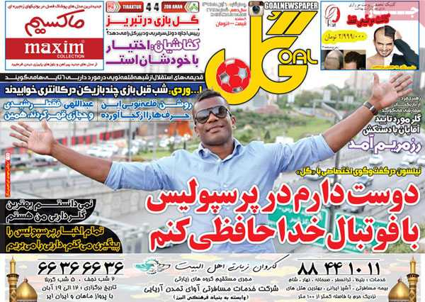 newspaper iran today 13940806 (18)