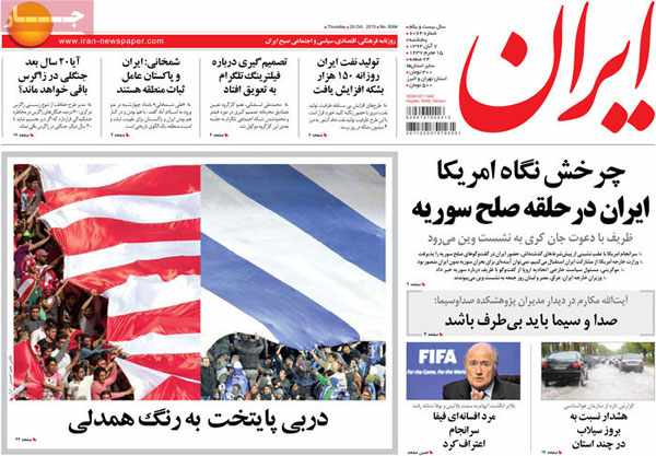 newspaper iran today 13940807 (10)
