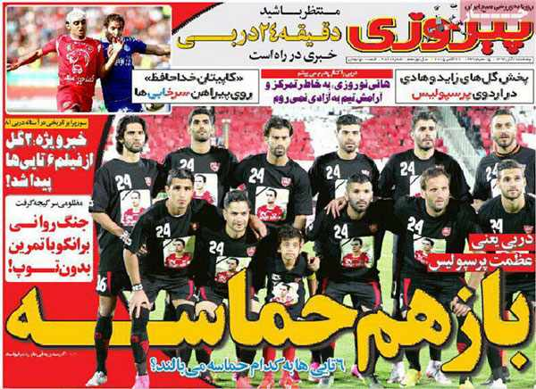 newspaper iran today 13940807 (17)
