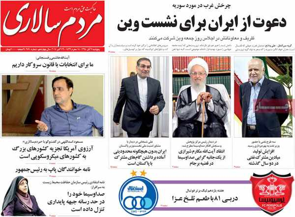 newspaper iran today 13940807 (6)