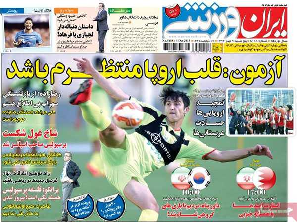 newspaper today iran 13940709 (21)