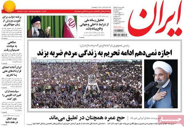 newspaper today iran 13940721 (10)