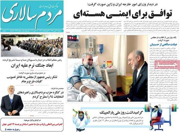 newspaper today iran 13940721 (6)