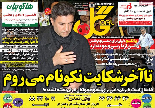 newspaper today iran 13940803 (15)