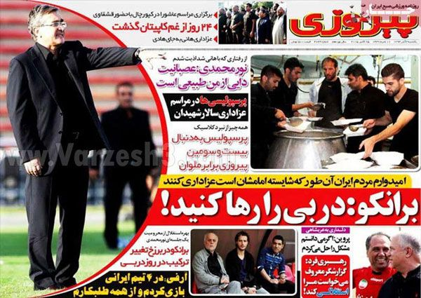 newspaper today iran 13940803 (18)