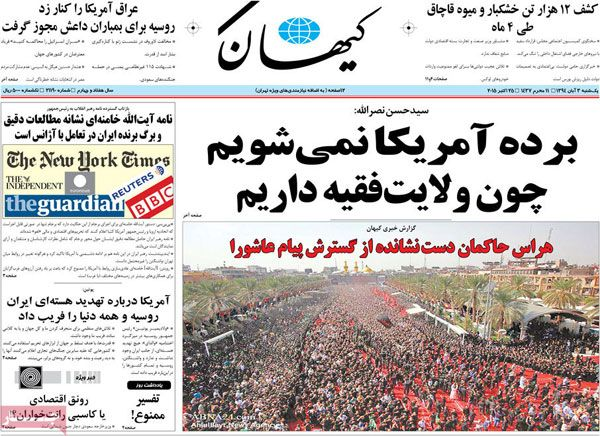 newspaper today iran 13940803 (4)