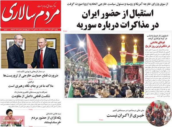 newspaper today iran 13940803 (6)