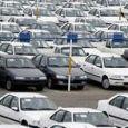 خودرو با وام ۲۵ میلیون تومان با ۴۰ هزار ثبت نام کننده!