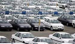 خودرو با وام 25 میلیون تومان با 40 هزار ثبت نام کننده!