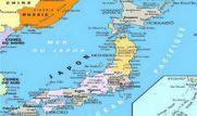جنوب ژاپن با ۵.۷ ریشتر لرزید / سونامی احتمالی