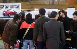 اطلاعیه بانک مرکزی و ایران خودرو: توقف وام 25 میلیون تومانی!