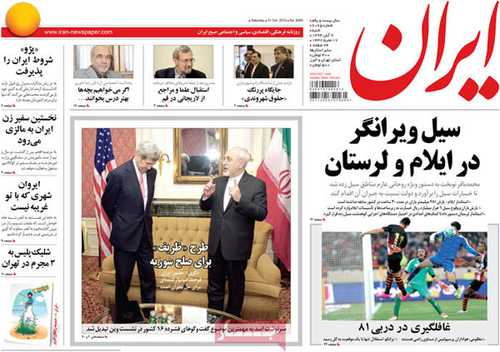 newspaper iran today 13940809 (10)