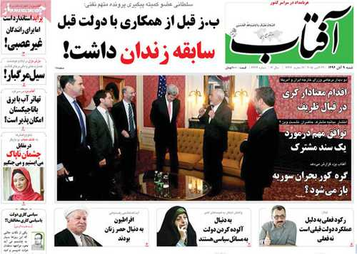 newspaper iran today 13940809 (7)