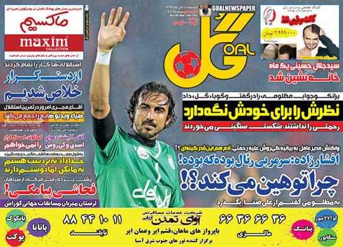 newspaper iran today 13940811 (18)