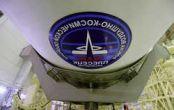 دو ماهواره نظامی روسیه با موفقیت به فضا پرتاب شد
