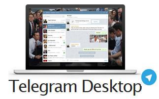 """دانلود جدیدترین نسخه """"تلگرام برای کامپیوتر"""" (لینک مستقیم و به روز)"""