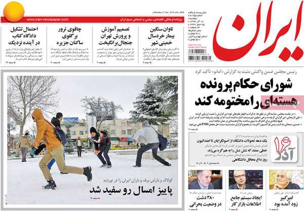 newspaper iran today 160994 (10)