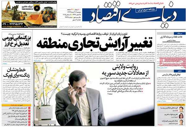 newspaper iran today 160994 (11)