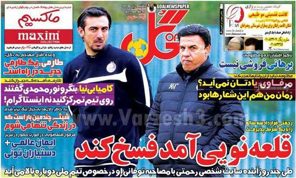 newspaper iran today 160994 (18)