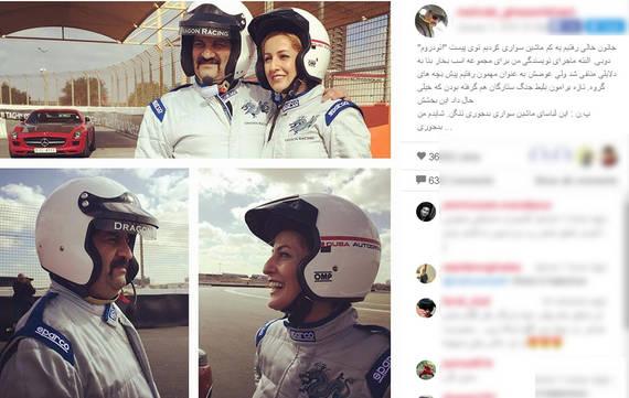 محراب قاسم خانی و شقایق دهقان در پیست اتومبیلرانی