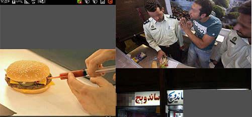 مغازه ساندویچ فروش داعشی در کرمانشاه پلمپ شد