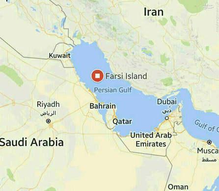 دستگیری نظامیان زن و مرد در خلیج فارس + عکس